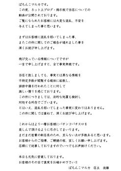 シバター マルカ.jpg